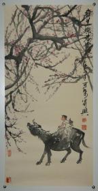 【李可染】中国美术家协会副主席 人物