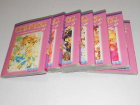 神风怪盗贞德【1---7全】全新库存,每册都有彩色扉页