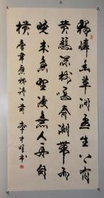 【李才旺】山西省壶关县人省文联主席省书法家协会主席  书法