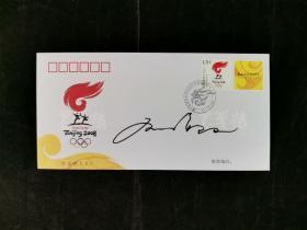 """田径110米栏世界冠军运动员 刘翔 2007年签名《第29届奥林匹克运动会火炬接力标志》首日封一枚(贴有""""第29届奥林匹克运动会火炬接力标志""""专用邮票一枚)HXTX311866"""