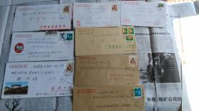 中国社科院考古研究所缪雅娟藏实寄封8个,贴邮票11枚。