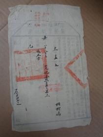 老票证《清厘围粮丝精细号执照联单》光绪,一张,品相保持完好如图。