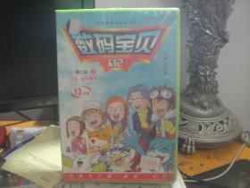 VCD数码宝贝02,未拆封
