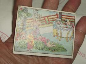 民国小洋画片(谜语) 【特大尺寸】 【6.5X5厘米】【极稀缺品】