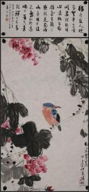 青岛市书画研究院副院长【姜宏钧】书法  山东省著名书画家【张镇照】花鸟 合拍