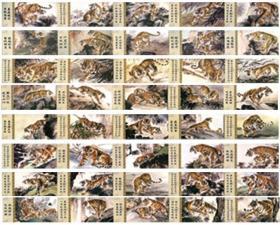 虎运行天四十枚连体贺年明信片(珍藏版)