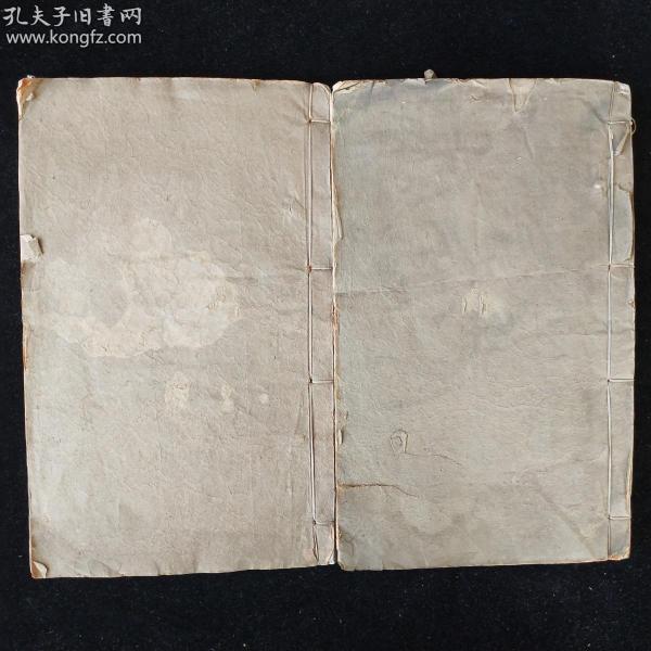 mk24官修史書《御批歷代通鑒輯覽》存(24.25卷)(32.33卷)2冊,清代 大開本 白紙 木刻