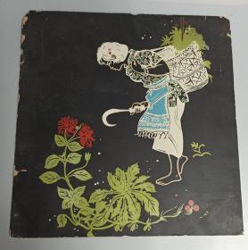 佚名 套色版画《割猪草》 一幅 HXTX163525