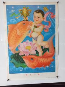 1989年人民体育出版社一版一印 朱凤岐作《健美夺魁》2开年画一张 HXTX313091