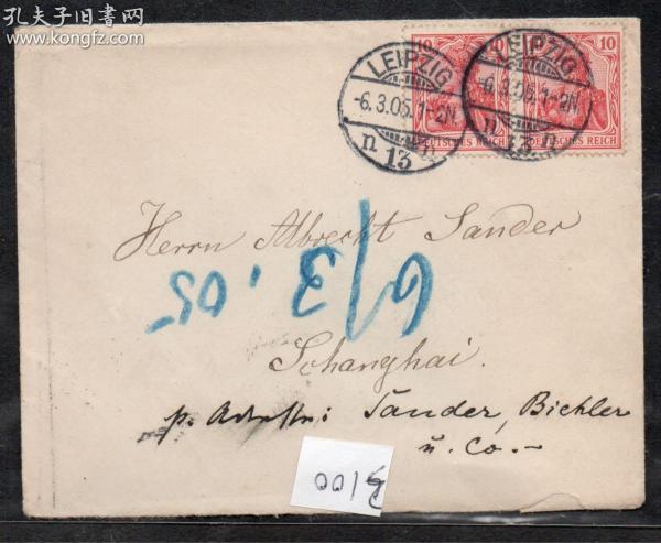(3100)德莱比锡05.3.6寄上海有上海德客邮局到达戳  上海4号戳式