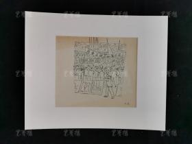 """著名女油画家、原中央美院副教授 任之玉 钢笔速写""""美国从刚果滚出去""""一幅(尺寸:19.8*22.8cm)HXTX313785"""