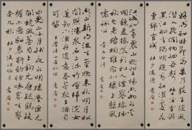 吉林省书法家协会名誉主席【金意庵】书法四条屏