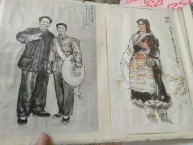 中国画作品集《个人珍藏版》内含206副作品