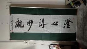 中国著名书法家。黄宾虹画院副院长。2012年出任中国国家书画研究院副院长。徐子扬书法
