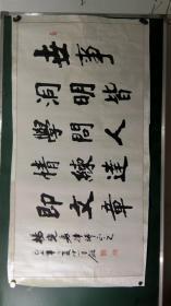 中国书法协会会员。被长安画院、神农山书画艺术院等多家画院聘为名誉院长。杨书和书法,保真