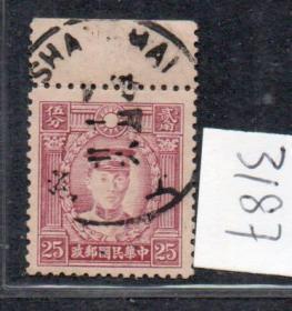 (3187)烈士25销上海机盖 滚筒  中文日期向右直经28mm日戳