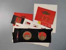 佚名 毛主席纪念堂 及毛主席像章 等设计稿 一组十一张HXTX168837
