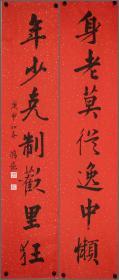 青岛工人书法家【修德】书法