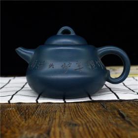 精品收藏宜兴原矿手工紫砂壶 茶壶茶具