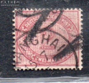 (3090)德原票2马克(高值)上海客邮局使用