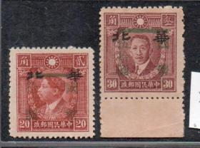 (3155)开封国币10元/20分/50元/30分新2枚