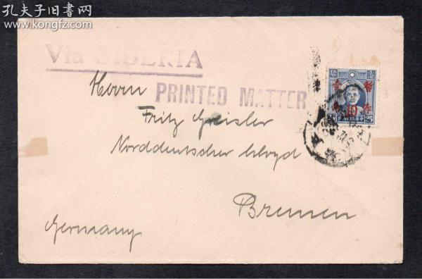(3166)贴孙像暂作1角上海39.12.5经西伯利亚寄德国印刷品