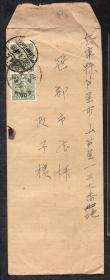 (3172)贴暂售5角2枚上海44.3.27寄日本