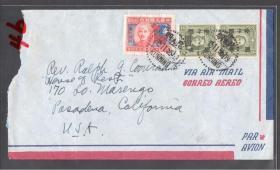 (3173)贴庆祝胜利300元国币1千元2枚昆明46.11.13.航空寄美国
