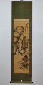 【富冈铁斋】(1837~1924),字无倦,日本文人画画家,他一生崇拜苏轼,与当时的中国文人罗振玉、王国维等有交往,还与吴昌硕信函往来切磋书画技艺。他对儒、佛、神道都有涉猎,尤精于汉诗文。