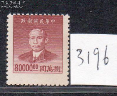 (3196)大东2版8万元新剪裁大移位