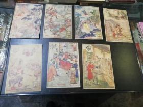 老刀画片《西游记》,7张不同,详见描述
