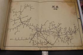 【孤罕】k2063孔网首拍新中国第一部全国公路营业路线里程示意图 一册全,网络仅见