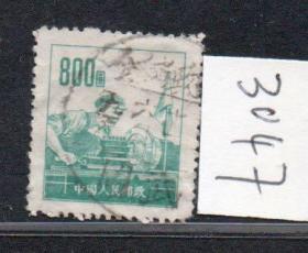 (3047)普6-800元销(湖南邵阳)武冈邮政储金戳