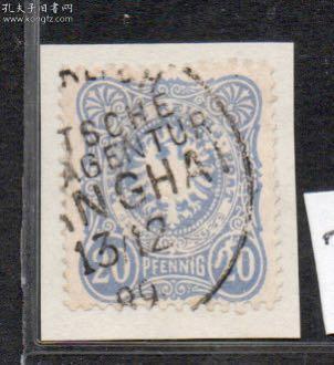 (3087)德国20pf芬尼德上海客邮局1889.12.13戳 (使用上海戳式1.见图)