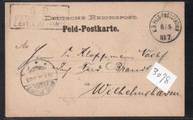(3098)德军人免资片(Feld-Postkarte)销KDFeldpoststatlonN07 军邮站(保定府)01.5.8寄德国