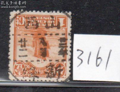 (3161)新版帆船1分销山西新绎廿三年八月廿二全戳