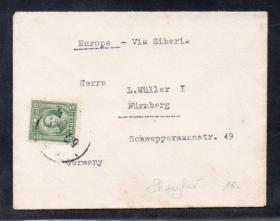 (3165)贴孙像5分上海经西伯利亚寄德国印刷品