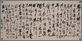 青海省书协主席【王云】书法真迹
