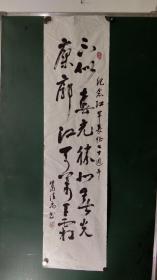 中国书法家协会开创者。上世纪八十年代就是中国书法家协会会员,与中石先生、刘炳森、胡絜青、孙菊生、董寿平、啓功等老一辈艺术家在劳动人民文化宫东配殿一起举办过多次画展。葛清禹书法