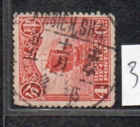 (3191)北京一版帆船5分销(山西晋中祁县十四年十一月廿五日全戳