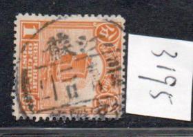 (3195)伦敦版帆船销江苏徐家汇镇三年十二月二日戳