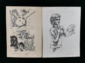吴冠中高足、著名油画家 王晖等 手绘插画原稿《进军深海的武器》等两张(著录于《儿童文学》)HXTX312979