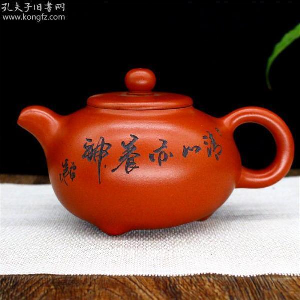 正宗宜兴紫砂壶原矿名家纯全手工刻字茶壶 家用泡茶壶功夫茶具