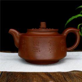 宜兴原矿紫砂壶家用泡茶壶名家纯手工刻字大容量茶壶茶具