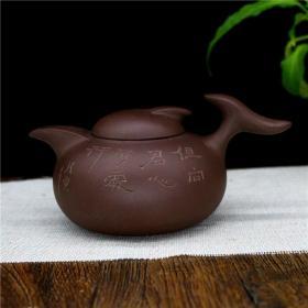 宜兴紫砂壶家用泡茶壶名家纯手工刻字原矿茶具茶壶