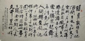 上海书画研究院院长。上海市美术家协会理事、上海文史馆馆员。  韩敏   书法