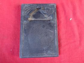 民国砚台一件,长14cm10cm厚1.3cm,品好如图.。