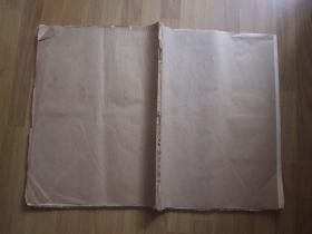 《中国文化报》2000年   第3、4月份  合订本