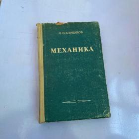 外文书,不知道哪国的看图吧,书名不知道