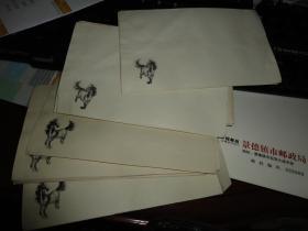 八十年代 信封 !!!100个 合拍!